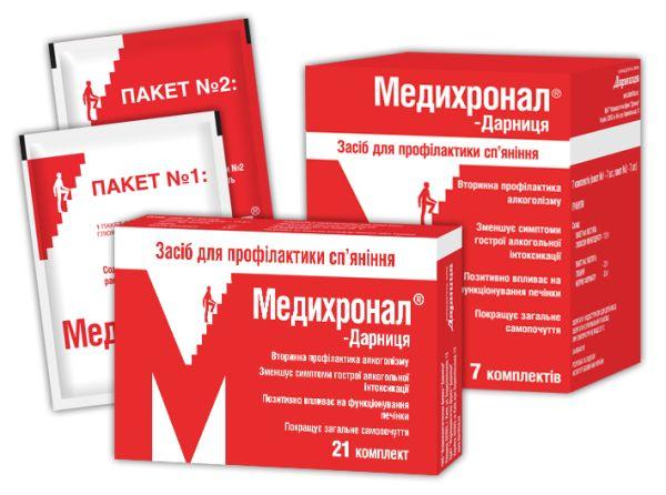 МЕДИХРОНАЛ-ДАРНИЦЯ інструкція із застосування