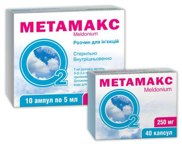 МЕТАМАКС інструкція із застосування