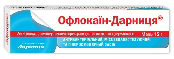ОФЛОКАЇН-ДАРНИЦЯ