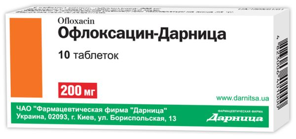 ОФЛОКСАЦИН-ДАРНИЦЯ