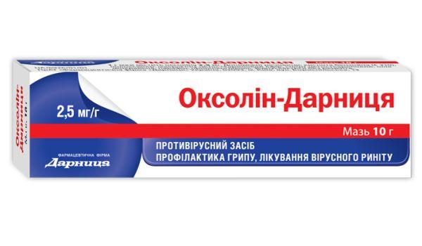 ОКСОЛІН-ДАРНИЦЯ інструкція із застосування