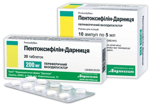 ПЕНТОКСИФІЛІН-ДАРНИЦЯ інструкція із застосування