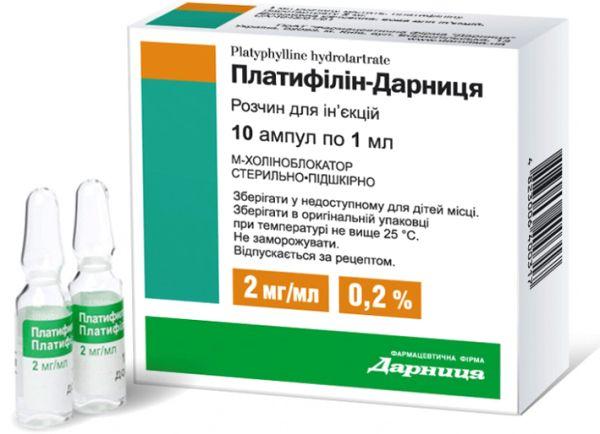 ПЛАТИФІЛІН-ДАРНИЦЯ інструкція із застосування