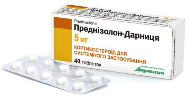 Преднізолон-Дарниця таблетки інструкція із застосування