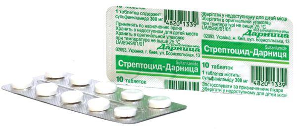 Стрептоцид-Дарниця інструкція із застосування