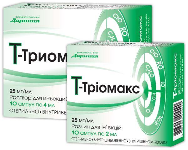 Т-ТРІОМАКС інструкція із застосування