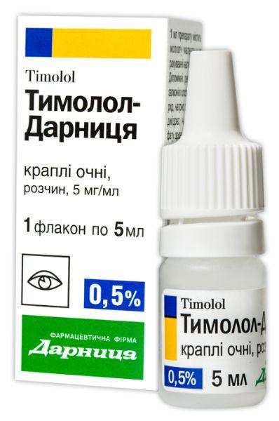 Тимолол-Дарниця інструкція із застосування