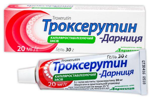 ТРОКСЕРУТИН-ДАРНИЦЯ інструкція із застосування