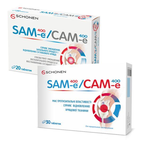 САМ-е 400 інструкція із застосування
