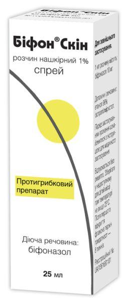 БІФОН СКІН інструкція із застосування