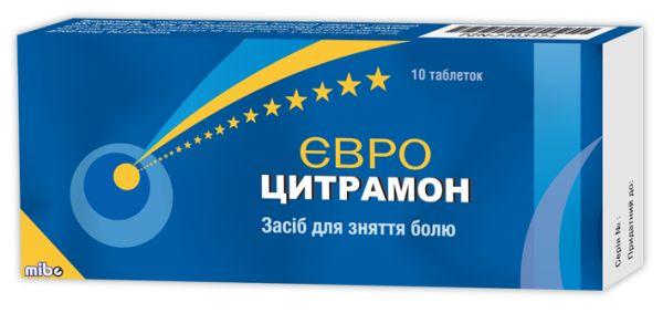 ЄВРО ЦИТРАМОН інструкція із застосування