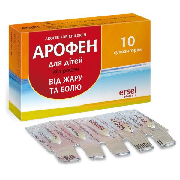 Arofen for children suppositories інструкція із застосування