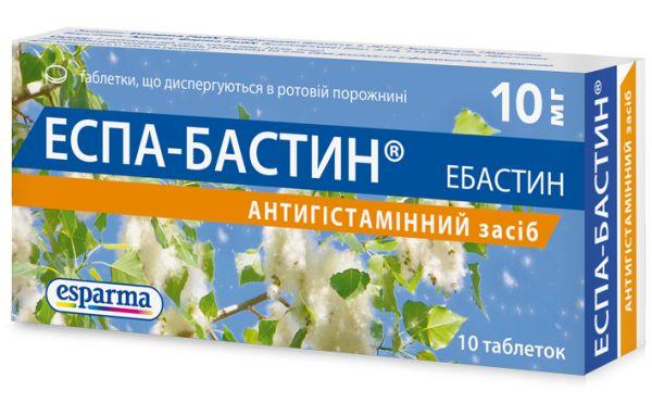 ЕСПА-БАСТИН