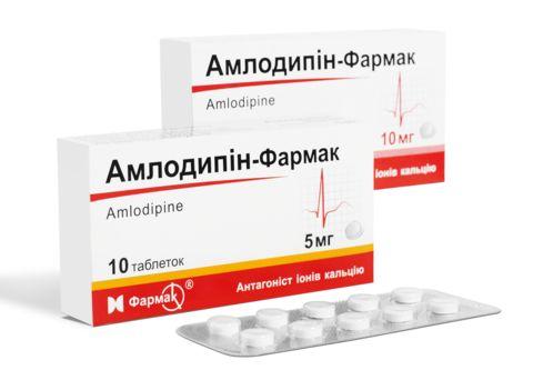 Амлодипін-Фармак інструкція із застосування