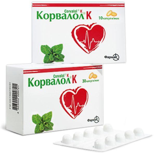 КОРВАЛОЛ К