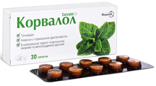 КОРВАЛОЛ таблетки інструкція із застосування