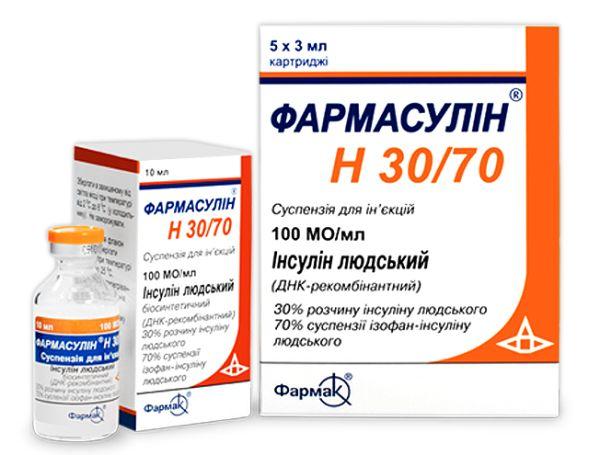 Фармасулін H 30 / 70 інструкція із застосування