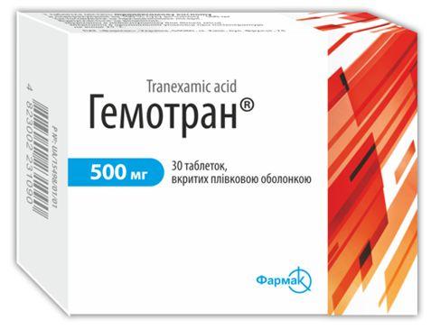 ГЕМОТРАН таблетки інструкція із застосування