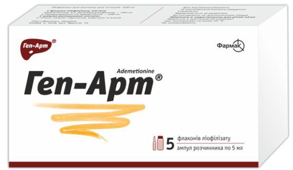 ГЕП-АРТ інструкція із застосування