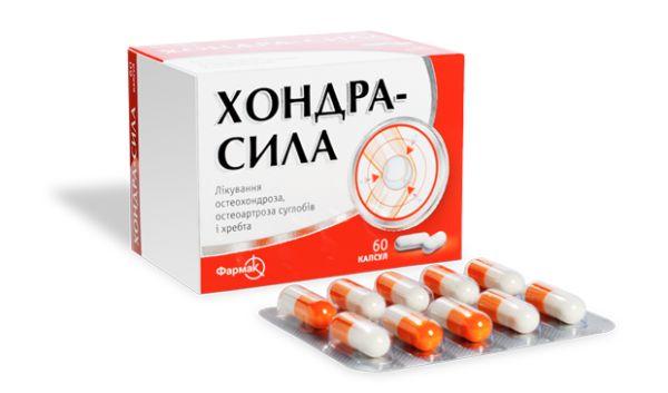 ХОНДРА-СИЛА капсули інструкція із застосування