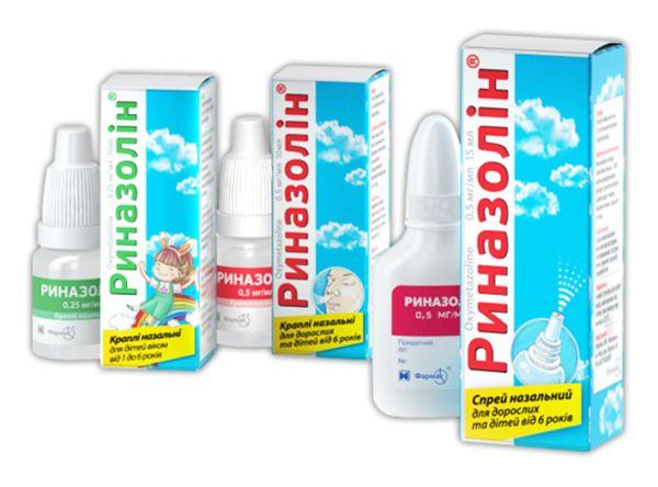 Риназолін краплі 0,25 / 0,5 мг та спрей інструкція із застосування