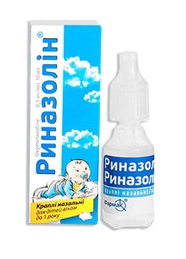 Риназолин капли 0,1 мг