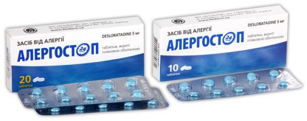 АЛЕРГОСТОП інструкція із застосування