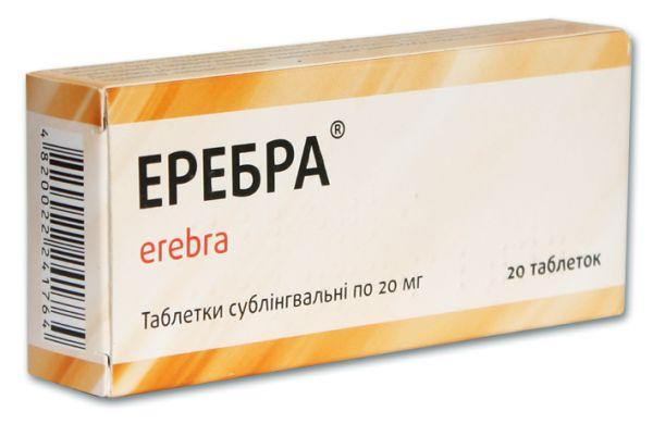 ЕРЕБРА