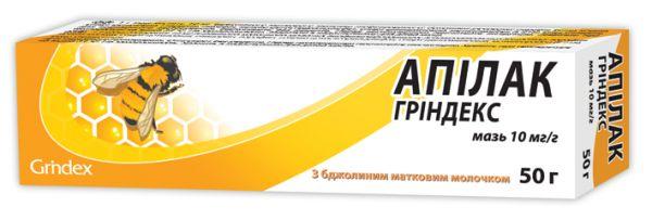 Апілак Гріндекс мазь