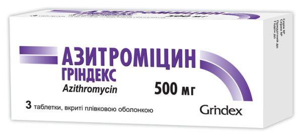АЗИТРОМІЦИН ГРІНДЕКС інструкція із застосування