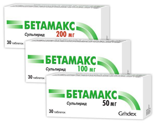 БЕТАМАКС інструкція із застосування