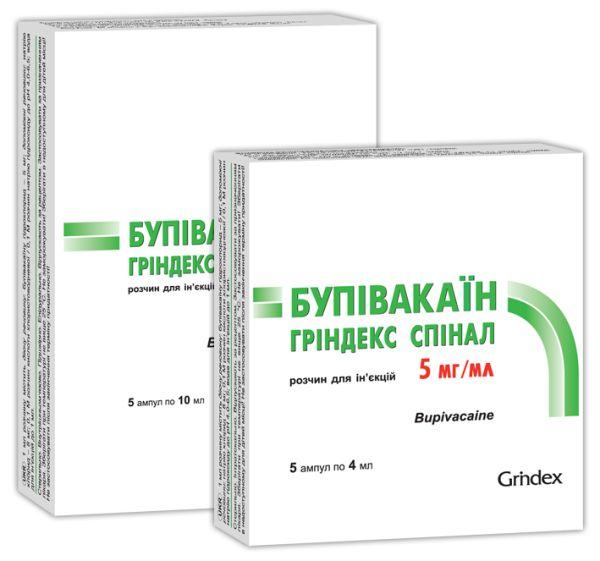 Бупівакаїн Гріндекс Спінал інструкція із застосування