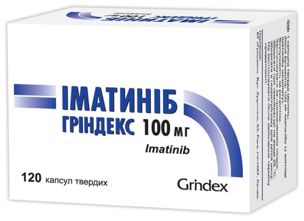 ІМАТИНІБ ГРІНДЕКС інструкція із застосування