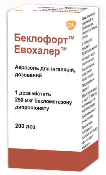 Беклофорт Евохалер інструкція із застосування