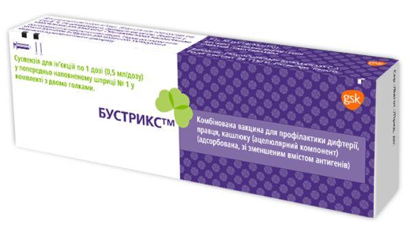 БУСТРИКС Комбінована вакцина для профілактики дифтерії, правця, кашлюку
