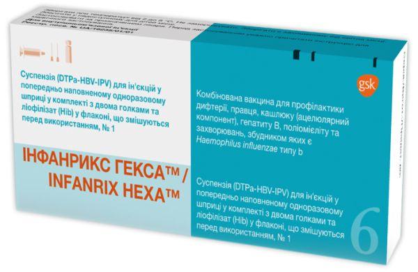 ІНФАНРИКС ГЕКСА Комбінована вакцина для профілактики дифтерії, правця, кашлюку