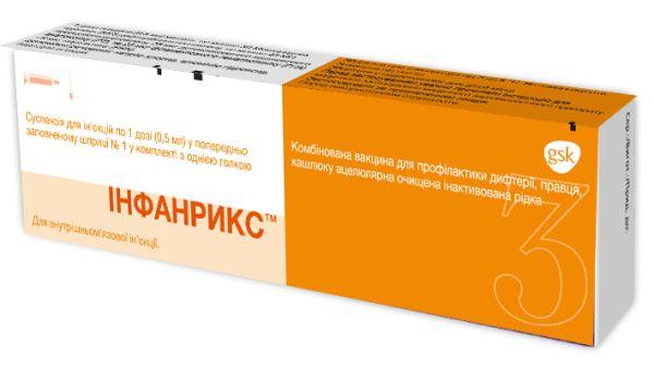ІНФАНРИКС Комбінована вакцина для профілактики дифтерії, правця, кашлюка ацелюлярна очищена інактивована рідка