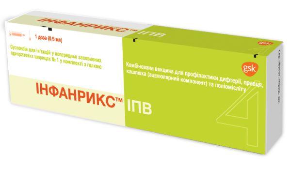 ІНФАНРИКС ІПВ комбінована вакцина для профілактики дифтерії, правця, кашлюка