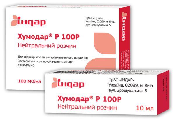 Хумодар Р100Р інструкція із застосування