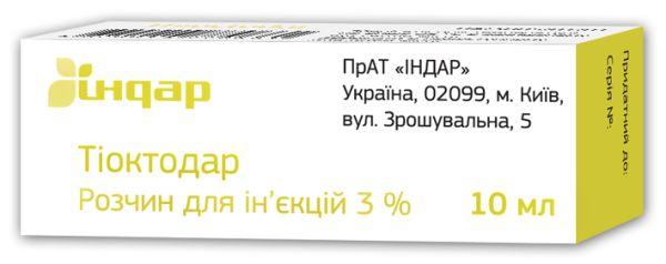 Тіоктодар інструкція із застосування