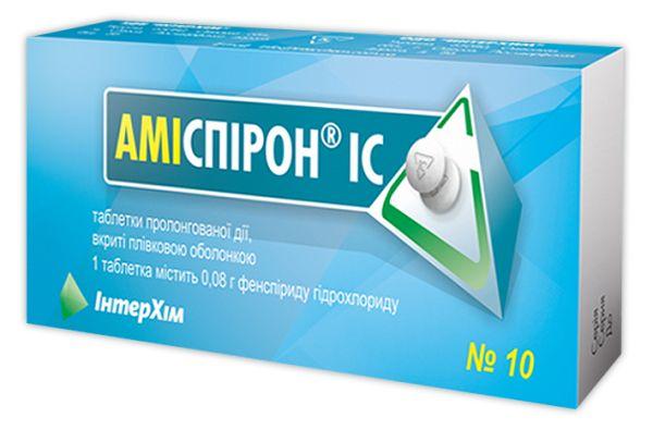 АМІСПІРОН IC інструкція із застосування