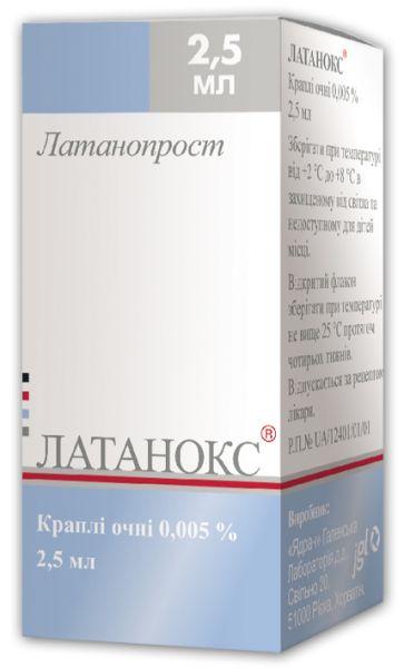 ЛАТАНОКС інструкція із застосування