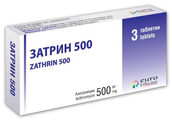 ЗАТРИН 250/ЗАТРИН 500 таблетки