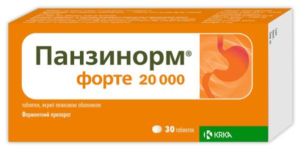 ПНАЗИНОРМ ФОРТЕ 20000