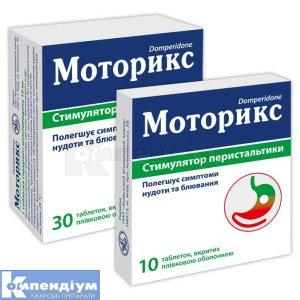 МОТОРИКС інструкція із застосування