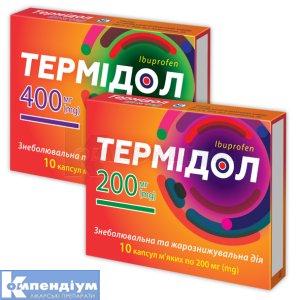 ТЕРМІДОЛ інструкція із застосування