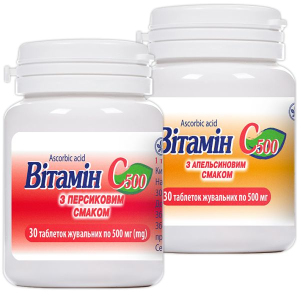 Вітамін C 500 інструкція із застосування
