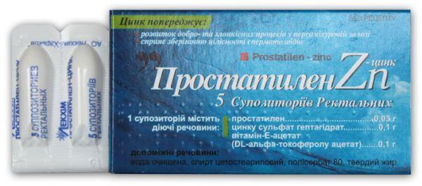 Простатилен-Цинк інструкція із застосування