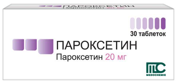 Пароксетин інструкція із застосування