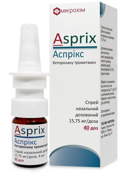 Аспрікс